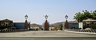 Ramoji Film City - Film City Entrance