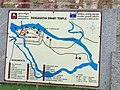 Ranganathaswamy Temple, Srirangapatna map.jpg