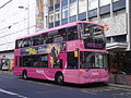 Reading Buses 1106 on Route 23, Reading Town Centre (13339021713).jpg