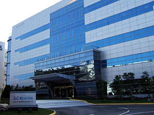 Realtek - Realtek Headquarters in Hsinchu Science Park