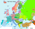 Rectified Languages of Europe map-he.png
