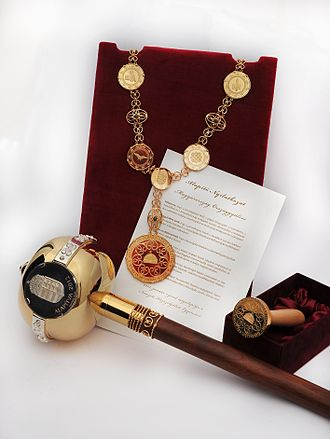 National University of Public Service - Rector's symbols and the Founding Declaration of NUPS