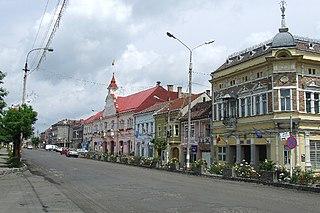 Reghin Municipality in Mureș, Romania