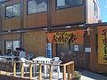 Restaurant in Ōtsuchi - 20120901.jpg
