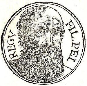 """Reu - Reu from """"Promptuarii Iconum Insigniorum"""""""