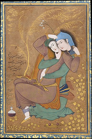 "Fakhruddin As'ad Gurgani - ""The two lovers."" A Persian miniature painting by Reza Abbasi."