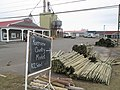 Riverview Country Market, Charlottetown, PEI (16171874999).jpg