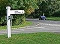 Road junction in Manton - geograph.org.uk - 1011241.jpg