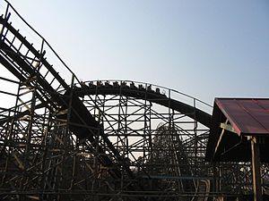Six Flags Discovery Kingdom - Roar Wooden Roller Coaster