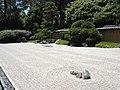 Rock Garden (183451070).jpg