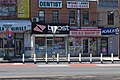Rockaway Blvd IND Fulton 56.jpg