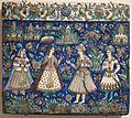 Romantic Encounter in a Garden, Iran, Isfahán, glazed ceramic, 19th century, San Diego Museum of Art.JPG