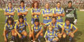 Rosario Central 1992 -4.png