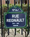 Rue Regnault, Paris 13, street sign.jpg