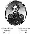 RusPortraits v5-083 Aleksandre Sergueewitch Choulguine, 17..-1841.jpg