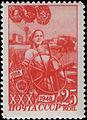 Rus Stamp-30 let VLKSM-1948-25.jpg