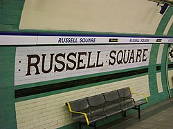 Russell Square (18519957) (2).jpg