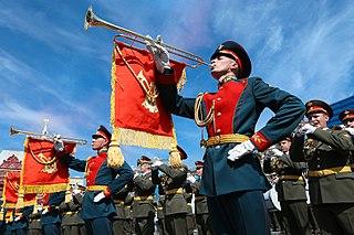 Fanfare trumpet variant of a trumpet