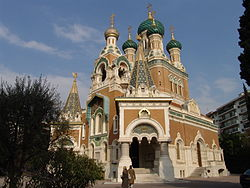 Russian church nice france.JPG