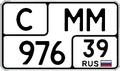 Russian license plate (for sport vehicles) 27.png
