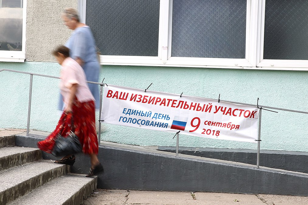 Russian single voting day (2018-09-09) Kaliningrad 10.jpg