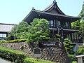 Ryozen Museum of History.JPG