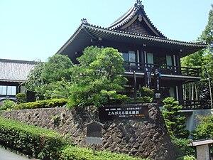 Ryozen Museum of History - The Ryozen Museum of History.