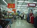 SZ Tour Wal-Mart interior Display on sale Aisle and visitors.JPG