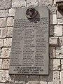 Saint Patrick's Battalion 1847, plaque Mexico.jpg