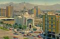 Saint Sarkis Church - Karimkhan St. - Tehran - 1973.jpg