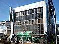 Saitama Resona Bank Kasukabe Branch.jpg