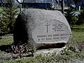 Salacgrīva, piemineklis represētajiem 2002-05-01 - panoramio.jpg