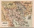 Salonica Vilayet — Memalik-i Mahruse-i Shahane-ye Mahsus Mukemmel ve Mufassal Atlas (1907).jpg