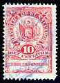 Salvador 1906-07 F196.jpg