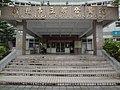 Sanchong Branch main entrance, New Taipei City Hospital 20181013.jpg