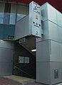 Sapporo Subway Kotoni Station.jpg