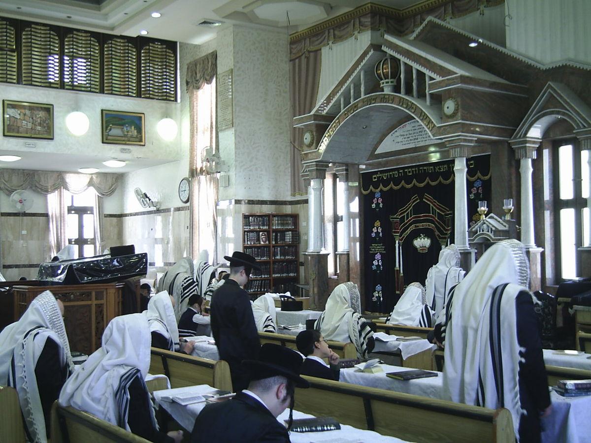 Principi di fede ebraica - Wikipedia