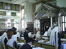 La Credenza Wikipedia : Principi di fede ebraica wikipedia