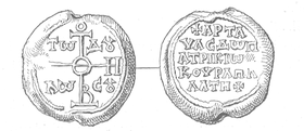 Seal of Artabasdos, patrikios and kouropalates (Schlumberger, 1900).png