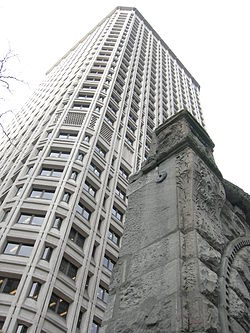 Henry M. Jackson Federal Building - Wikipedia