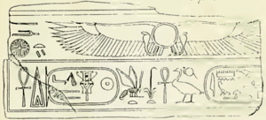 Titulary of Sekhemrekhutawy Sobekhotep on a relief from the mortuary temple of Mentuhotep II, Deir el-Bahri. Sekhemrekhutawy Sobekhotep.png