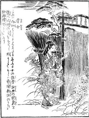 Hone-onna - Image: Sekien Honeonna