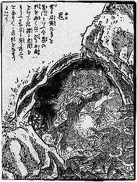 Oni Folclore Japonés Wikipedia La Enciclopedia Libre