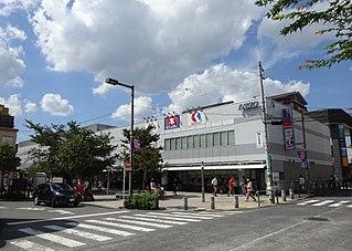 Sengawa Station Railway station in Chōfu, Tokyo, Japan