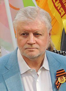 Sergey Mironov Russian politician