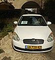 Shabbos goy car.jpg