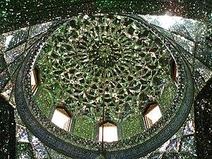 Shah Cheragh - Image: Shah Cheragh Shiny Dome