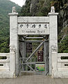 Shakadang Trail Entrance.jpg