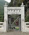 Shakadang Trail Entrance.jpg
