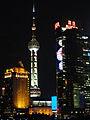 Shanghai 1530.JPG